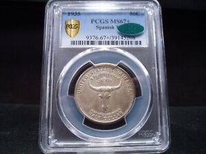 1935 MS67   PLUS  SPANISH TRAIL SILVER COMMEMORATIVE PCGS/CAC CERTIFIED STUNNER