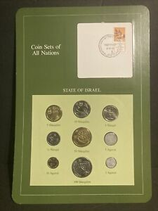 COIN SETS OF ALL NATIONS    STATE OF ISRAEL