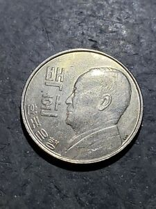 Click now to see the BUY IT NOW Price! 4292  1959  SOUTH KOREA 100 HWAN COIN 9651