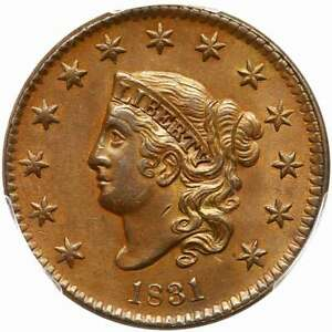 1831 N 7 PCGS MS 62 BN MATRON OR CORONET HEAD LARGE CENT COIN 1C