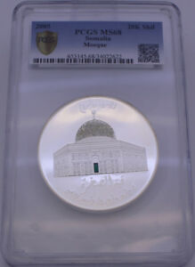 Click now to see the BUY IT NOW Price! SOMALIA 2005 MOSQUE CRYSTAL BEAUTIFUL 5OZ SILVER PROOF COIN PCGS 68