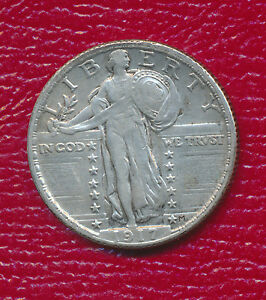 1917 STANDING LIBERTY QUARTER  TYPE 2    VERY NICE   CIRCULATED