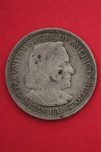 1893 COLUMBIAN EXPOSITION HALF DOLLAR EXACT COIN SHOWN FLAT RATE SHIPPING OCE040