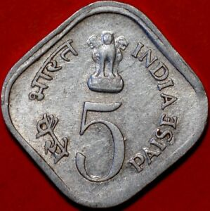 INDIA 5 PAISE 1976 KM19