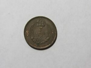 OLD LIBYA COIN   1952 2 MILLIEMES   CIRCULATED