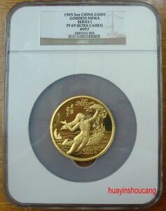 Click now to see the BUY IT NOW Price! 1995 CHINA 5OZ GODDESS NV WA SERIES I GOLD COIN NGC PF69 ULTRA CAMEO