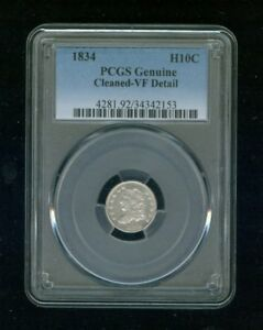 1834 P CAPPED BUST SILVER HALF DIME H10C PCGS GENUINE CLEANED VF DETAILS