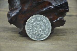 COLLECTION CHINA GUANGXU YUANBAO HAND CARVED DRAGON MEMORIAL SILVER COIN 2