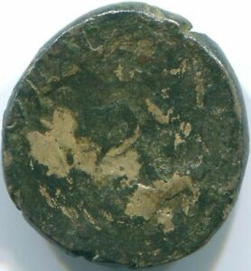 AUTHENTIC ISLAMIC MEDIEVAL BRONZE COIN 2.04 G/14.32  MM ANC13459.2