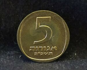 1965 ISRAEL 5 AGOROT FROM MINT SET ONLY 201 281 MINTED UNC KM 25  IL2