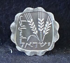 1965 ISRAEL AGORA EARLY TYPE ISSUE FROM MINT SET BRILLIANT UNC KM 24.1