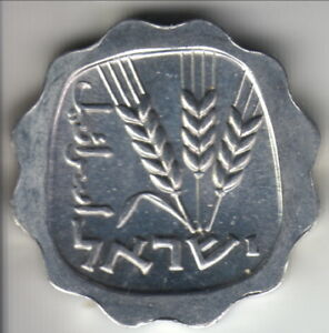 1962 ISRAEL AGORA EARLY ISSUE OF THE SERIES BRILLIANT UNC KM 24.1  IL2