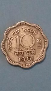 INDIA 10 PAISE 1961  HY    F