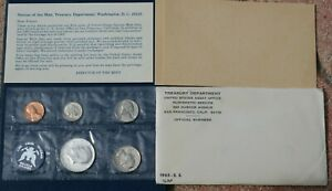 1965 US SMS  SPECIAL MINT SET