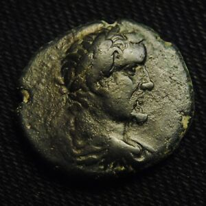 Click now to see the BUY IT NOW Price!  23 CAPPADOCIA CAESAREA ANTONINUS PIUS RV MT ARGAEUS 7.28 GR 27 BC AD 14