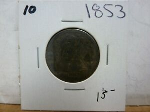 1853 SEATED LIBERTY SILVER QUARTER DOLLAR 10