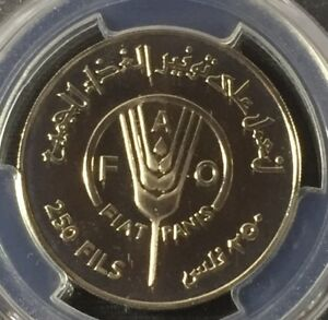 Click now to see the BUY IT NOW Price! 1969 BAHRAIN 250 FILS F.A.O PCGS PROOF PR68 POP.4