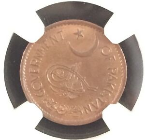 Click now to see the BUY IT NOW Price! 1951 PAKISTAN PIE NGC MS65 BROWN POP.LOW