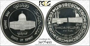 Click now to see the BUY IT NOW Price! 1401/1981 KUWAIT 5 DINARS SILVER 15TH HIJRAH CENTURY PCGS PROOF PR68 POP.1