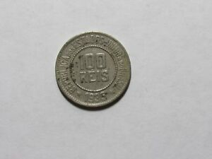 OLD BRAZIL COIN   1935 100 REIS   CIRCULATED