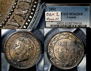 Click now to see the BUY IT NOW Price! ELITE VARIETIES CANADA LARGE CENT 1892 OBVERSE 2 REPUNCHED N   PCGS MS62  A406