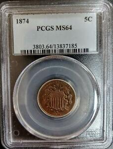 1874 SHIELD NICKEL   PCGS   MS 64   13837185