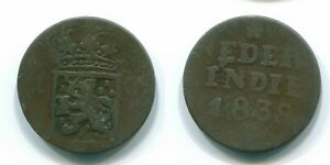 1838 NETHERLANDS EAST INDIES  INDONESIA 1 CENT COPPER COLONIAL COIN S11684UW