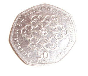 COLLECTABLE 50P COIN 2010 ONE HUNDRED YEARS OF GIRL GUIDING 50P COIN CIRCULATED