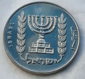 GOOD CONDITION WORLD COINS   ISRAEL 1/2 LIRA 1966 COIN KM 36.1
