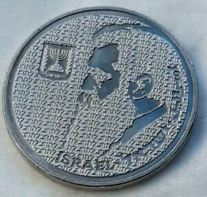 COINS FROM ISRAEL 1984 10 OLD SHEQALIM WITH THEODOR HERZL PORTRAIT CONDITION UNC