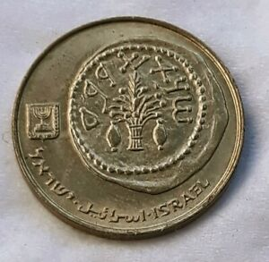 ISRAEL    PIEFORT DOUBLE THICKENING 5 AGOROT UNC COIN 1995 YEAR STAR DAVID