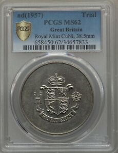 UNIQUE  1957  GREAT BRITAIN DIE TRIAL CROWN STRUCK WITH 2 OBVERSE DIES PCGS MS62