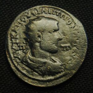 Click now to see the BUY IT NOW Price! 36 TARSOS CILICIA EMPEROR PHILIP I RV TYCHE RUDDER CORNUCOPIA 21.29 GR 35 6MM