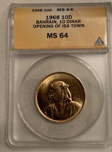 Click now to see the BUY IT NOW Price! 1968 BAHRAIN 10D 10 DINAR GOLD COIN ANACS GRAD MS64 MS 64 ISA TOWN LOW MINT