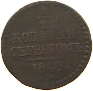 RUSSIA EMPIRE 1/2 KOPEK 1840 A16 215