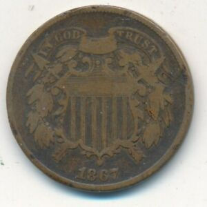 1867 TWO CENT 2 CENT PIECE A NICE CIRCULATED TYPE COIN SHIPS FREE