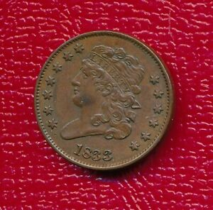 1833 CLASSIC HEAD HALF CENT   CHOICE ABOUT UNCIRCULATED