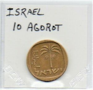ISRAEL 10 AGOROT COIN AS PICTURED