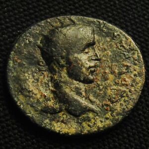 Click now to see the BUY IT NOW Price! 32 MESOPOTAMIA NISIBIS SEVERUS ALEXANDER RV TYCHE 12.38 GRAMS 27 31MM AD 222 35