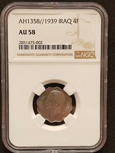 Click now to see the BUY IT NOW Price! IRAQ KING GHAZI I 4 FILS 58 AU 1939   COIN NGC HOLDER AU CONDITION KEY DATE