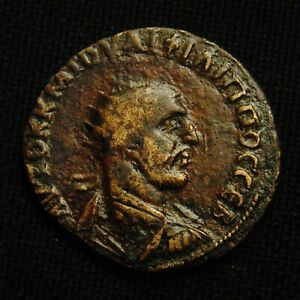 Click now to see the BUY IT NOW Price! 33 COMMAGENE SAMOSATA EMPEROR PHILIP THE ARAB RV TYCHE 16.31 G 31 3MM AD 244 49