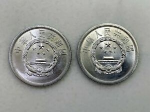 2X PEOPLE'S REPUBLIC OF CHINA 2 FEN COINS 1979 KM 2 NATIONAL EMBLEM