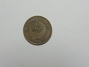 OLD BAHRAIN COIN   1965 10 FILS   CIRCULATED SCRATCHES