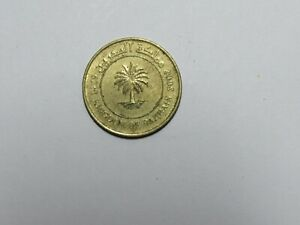 BAHRAIN COIN   2008 10 FILS   CIRCULATED