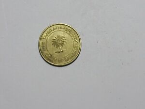 BAHRAIN COIN   1992 10 FILS   CIRCULATED