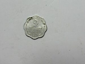 OLD SRI LANKA COIN   1971 2 CENTS   CIRCULATED SPOTS