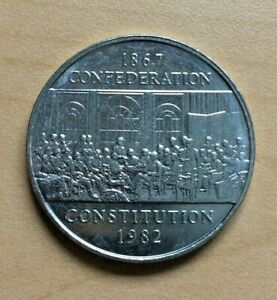 1982 CANADA CONSTITUTION ONE DOLLAR COIN UNCIRCULATED FROM MINT ROLL