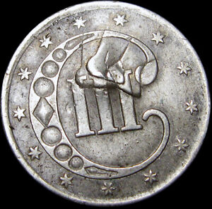 1852 SILVER THREE CENT PIECE 3CP     NICE DETAILS DAMAGED TYPE COIN      S742