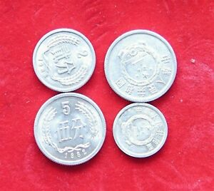 COLLECTION LOT CHINA FEN LOT 4PC 5G XX1 070