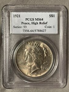 1921 HIGH RELIEF PEACE DOLLAR PCGS MS64 KEY DATE GREAT EYE APPEAL ORIGINAL